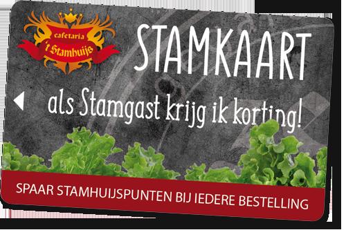 De Stamkaart van Stamhuijs (spaarsysteem)